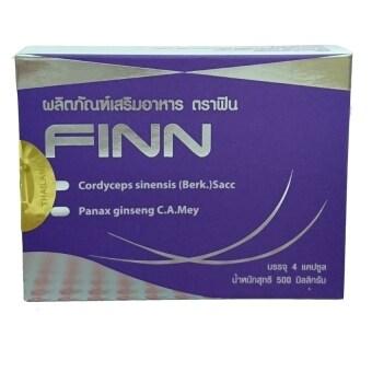 FINN อาหารเสริมเสริมสมรรถภาพเพศชาย 4 เม็ด /กล่อง