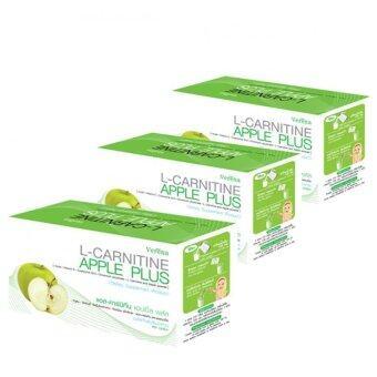 Verena L-Carnitine Apple Plus เวอรีน่า แอล-คาร์นิทีน แอปเปิ้ล พลัส ผลิตภัณฑ์ลดน้ำหนัก (3 กล่อง x 10 ซอง)