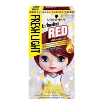 Schwarzkopf Enchanting Red เฟรชไลท์ แดงสว่าง