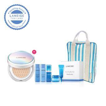 Harga LANEIGE Lazada Welcome BB Cushion Pore Control Set