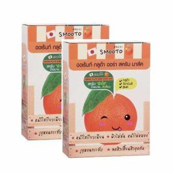 Smooto สมูทโตะ มาส์คส้ม x 2 กล่อง