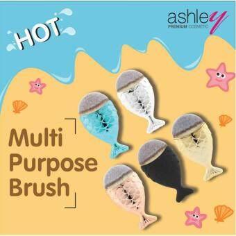 Ashley Multi Purpose Brush สี Rose Gold แปรงแต่งหน้าน้องปลาสุด