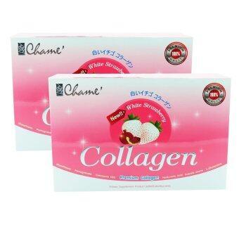 Chame' Collagen White Strawberry 35000mg ชาเม่ พรีเมี่ยม คอลลาเจน ไวท์สตอเบอรี่ (2กล่อง x 30 ซอง)