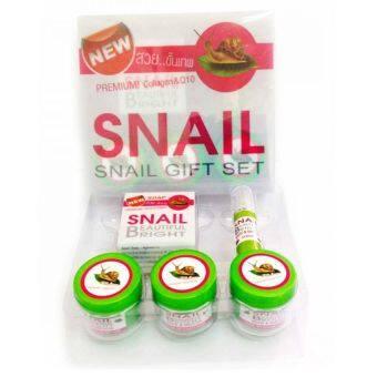 Snail White Gift Set Premium Collagen & Q 10 เซตบำรุงผิวหน้า หอยทาก