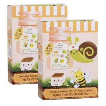 Smooto สมูทโตะ คาวาอิ บีบี-ซีซี ออร่า ครีม Smooto Kawaii BB-CC Aura Cream x 2 กล่อง