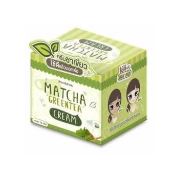 Matcha Greentea Cream 10 g.ครีมชาเขียว บำรุงหน้ากระจ่างใส (1กล่อง)