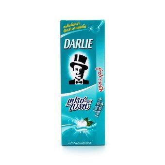 DARLIE ดาร์ลี่ ยาสีฟัน เฟรช แอนด์ ไบร์ท 160ก.x2 (คู่ประหยัด)