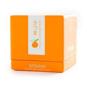Satsuma สารสกัดจากส้มซัทสึมะ 1 กล่อง