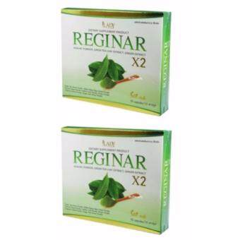 Regina X2 รีจิน่า ลดน้ำหนัก สูตรใหม่ สำหรับคนลดยากดื้อยา ( 2 กล่อง )