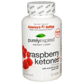 Harga Purely Inspired Raspberry Ketones 60 Tablets