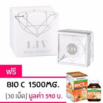 Liv White Diamond Cream ลิฟ ไวท์ ไดมอนด์ วิกกี้แนะนำ บำรุงผิวหน้า เนื้อครีมเข้มข้น 30 ml. แถมฟรี! Bio C Acerola Cherry + Zinc (30 เม็ด)