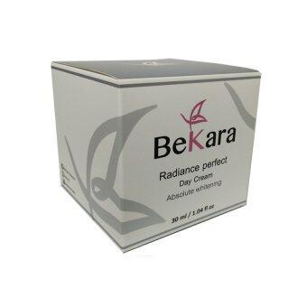 BeKara Day Cream Absolute Whitening ครีมบำรุงเพื่อหน้าขาวใสและเรียบเนียน สำหรับกลางวัน
