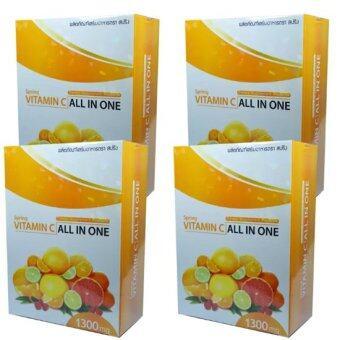 Vitamin C All in One วิตามินซี ออลล์ อิน วัน สูตรปรับปรุงใหม่ 1300mg. บรรจุ 30 เม็ด ( 4 กล่อง)