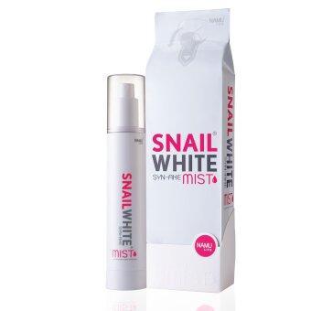 Snail White syn-ake mist สเปรย์บำรุงผิว สูตร เข้มข้น (100 ml.)