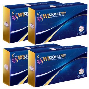 Kionu789 WL ไอโอนู อาหารเสริมลดน้ำหนัก เร่งการเผาผลาญไขมันกระจาย 800 เท่า สูตรลดเร่งด่วน ขนาด 10 แคปซูล (4 กล่อง)