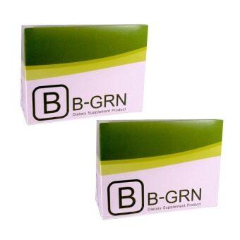 B-GRN บี-จีอาร์เอ็น ล้างสารพิษและกระตุ้นการขับถ่าย 15 ซอง ( 2 กล่อง)