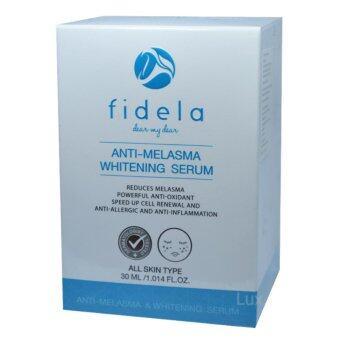 Fidela Anti-Melasma Whitening Serum ฟิเดล่าสูตรใหม่ รักษาฝ้า กระ เพิ่มผิวขาวสว่าง กระจ่างใส ขนาด 30 ml. (1 กล่อง)