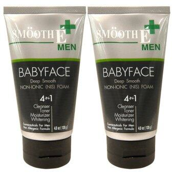 Smooth E Men Babyface Foam 120กรัม (2 หลอด)