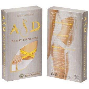 ผลิตภัณฑ์เสริมอาหารดักจับไขมัน A&D