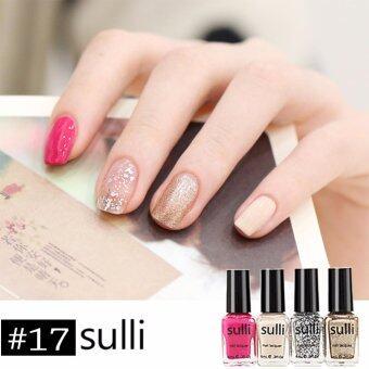 Set สีทาเล็บ Sulli 4 ขวด 6ml. #17