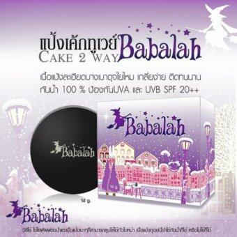 Babalah บาบาลา 2Way Cake แป้งเค็ก แป้งพัฟทูเวย์ เบอร์ 01 ผิวขาว