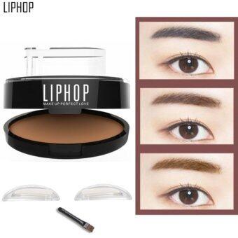 Liphop Eyebrow Stamp แสตมป์ปั้มคิ้ว ปั้มคิ้ว ปั้มคิ้วทรงเกาหลี #03 สีน้ำตาลอ่อน