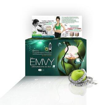EMVY ผลิตภัณฑ์ลดน้ำหนัก ลดความอ้วน สําหรับคนลดยาก ปลอดภัย ไม่ใจสั่น : 15 แคปซูล ( 1 กล่อง)