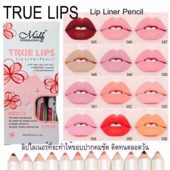 (12pcs/lot) Menow Truelips Lip Liner Pencil ปริมาณสุทธิ 1 กรัม ดินสอเขียนขอบปากสีสดใส