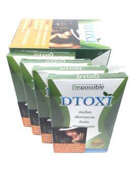 DTOXI เพรียวไร้พิษ ฟิตแิอนด์เฟิร์ม สมุนไพรแท้ 100% ปลอดภัยไร้ผลข้างเคียง 4 กล่อง