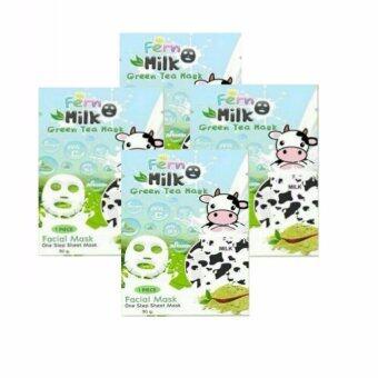Fern Milk Green Tea Mask มาร์คแล้วใส ใช้แล้วเต้ง เด็กกระซับทันที 30 กรัม (4 แผ่น)