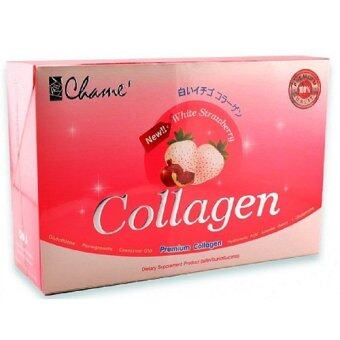 Chame' Collagen White Strawberry 35,000mg.ชาเม่ พรีเมี่ยม คอลลาเจน(บรรจุ17กรัมx 10ซอง/กล่อง)