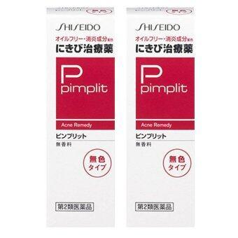 Shiseido Pimplit Acne Remedy ครีมแต้มสิว ชิเซโด้ รักษาสิวอักเสบ และรอยแดงของสิวได้เพียงข้ามคืน 15g. (2 หลอด)
