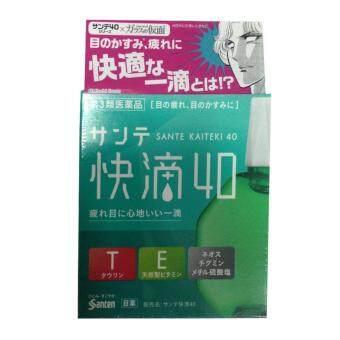 Sante Kaiteki 40ยาหยอดตาญี่ปุ่น สำหรับดวงตาที่เหนื่อยล้าและพร่ามัว15ml (1กล่อง)