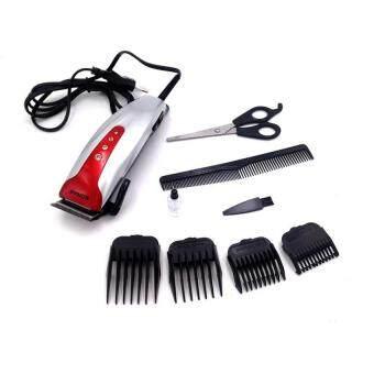 แบตตาเลี่ยน แบตเตอเลี่ยนมีสายตัดผมชายสีเงิน แบตเตอร์เลี่ยนชนิดมีสาย ปัตตาเลี่ยนไฟฟ้า ปัตตาเลี่ยนไฟฟ้าตัดผมเด็ก SILVER Professional Electric Hair For Men & Women