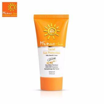 ครีมกันแดด ไม่นัสซัน Minus Sun Facial Ultra Sun ProtectionSPF40 PA+++25g.#White
