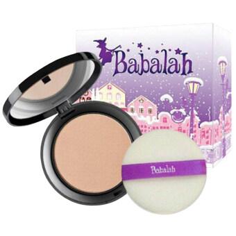 Babalah No.2 แป้งซิลิโคน บาบาล่า แป้งแม่มด แป้งบาบาล่า สำหรับผิว 2 สี