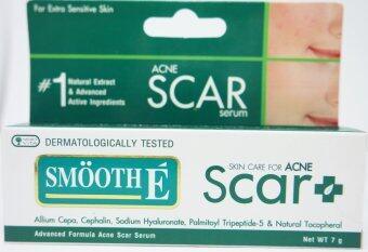 Smooth E Acne Scar Serum 7g บำรุงผิวหลังเกิดสิว