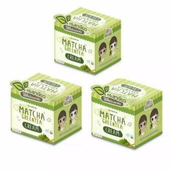 Matcha Greentea Cream 10 g.ครีมชาเขียว บำรุงหน้ากระจ่างใส (3กล่อง )