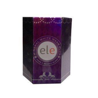 ele Mineral White Mask Plus ครีมมาร์คอีอแอลอี ยกกระชับ ปรับสีผิว บำรุงลึกเข้าตรงจุดถึงเซลล์ผิวชั้นใน เสริมสร้างและยับยั้งการทำลายคอลลาเจน 50g (1 กล่อง)