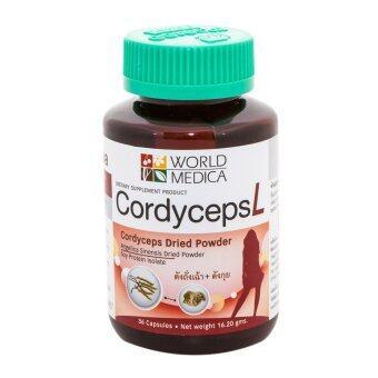 CordycepsL ขาวละออ ผสมตังกุยและถั่วเหลืองสกัด สวยใสไม่ปวดประจำเดือน
