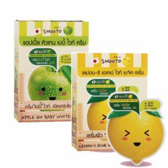 Smooto สมูทโตะ ครีมแอบเปิ้ล + เลม่อน เซรั่ม (รวม 12 ซอง)
