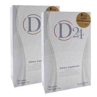 D24 ดีทเวนตี้โฟร์ ผลิตภัณฑ์ลดน้ำหนัก ดักจับไขมัน By ญาญ่า หญิง ( 2 กล่อง x 20 เม็ด)