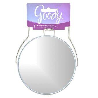 Goody กระจก รุ่น 2 Sided Makeup Mirror