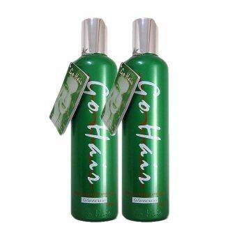 GoHair Silky Seaweed Nutrients 250ml(2ขวด)
