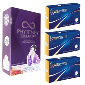 Phyteney อาหารเสริม ไฟทินี่ 1 กล่อง + KIONU789 ไคโอนู 3 กล่อง