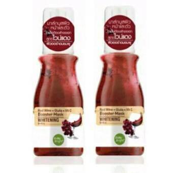 แพคคู่ Baby Bright Booster Mask Red Wine + Gluta + Vit C 140 ml.มาส์กบูสพลังผิว