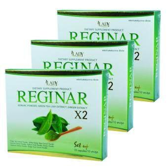 Regina ผลิตภัณฑ์อาหารเสริมลดน้ำหนัก (ขนาดบรรจุ 10 แคปซูล) 3 กล่อง