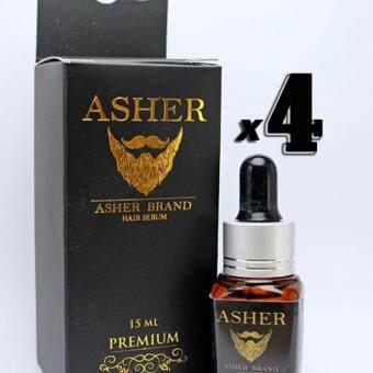 Asher Hair Serum Premium 4 ขวด น้ำยาเซรั่มปลูกหนวด คิ้ว ขนตา เครา จอน เส้นผม สูตรพรีเมี่ยม