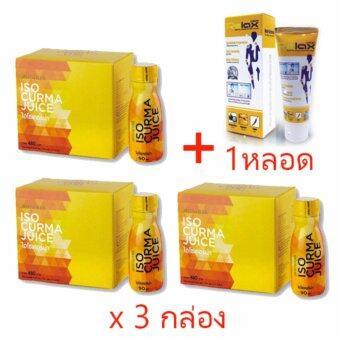 ชุด set iso curma ไอโซ เคอม่า + Relax Cream รีแลกซ์ ครีม เสริมสร้างมวลกระดูกและบรรเทาอาการปวดอักเสบ ข้อกระดูก ข้อ-เข่า และกล้ามเนื้อ [ไอโซเคอม่า 3 กล่อง+รีแลกซ์ 1 กล่อง]