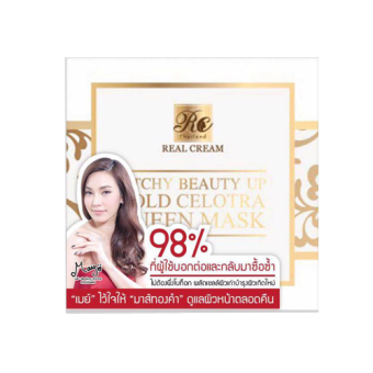 Harga Realcream มาส์กทองคำ Pitchy Beauty Up Gold Celotra Queen Mask. (10g.)